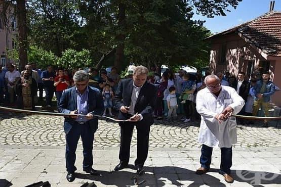 Откриха обновеното Детско отделение в Айтос - изображение