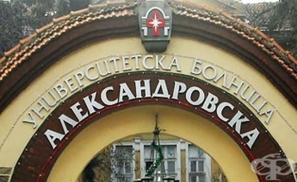 """В """"Александровска"""" се провеждат безплатни кардиологични прегледи - изображение"""