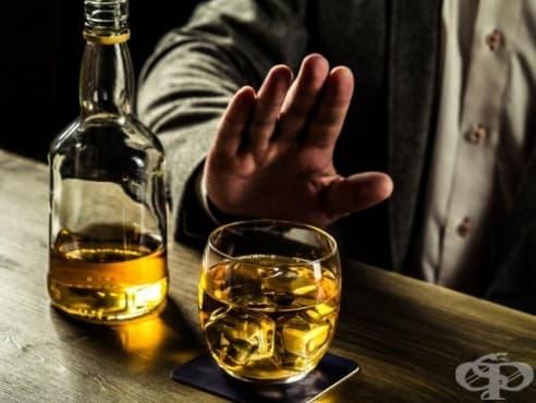 10 алкохолни напитки седмично скъсяват живота с 1 година - изображение