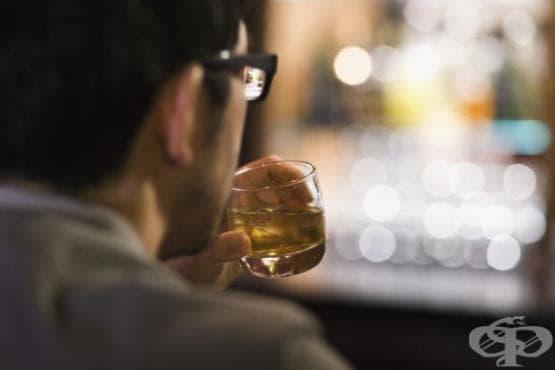Открита сбирка на анонимните алкохолици ще се проведе във Велико Търново - изображение