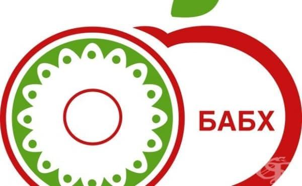 БАБХ започва извънредни проверки заради предстоящите пролетни празници - изображение