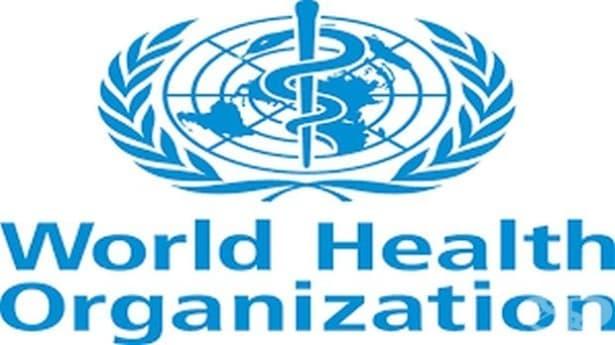 България е на 102 място по качество на здравните услуги според доклад на СЗО - изображение