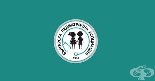 Българската педиатрична асоциация подкрепи протестиращите педиатри - изображение