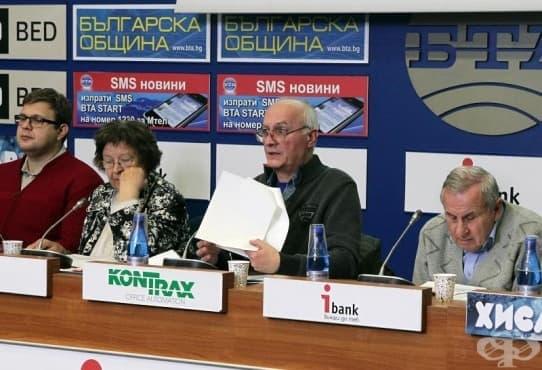 Всеки десети българин е взимал заем, за да се лекува - изображение