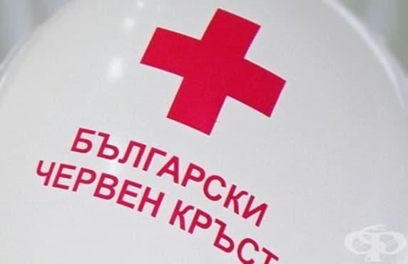 БЧК ще връчи почетни знаци на хора, рискували живота си заради друг - изображение