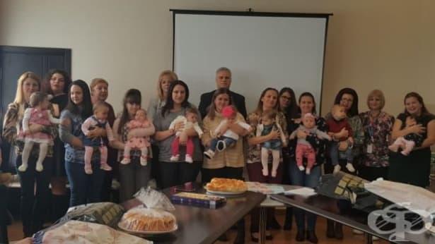 Бебетата на 2018-а, които бяха част от инициативата на сливенската болница, получиха награди - изображение