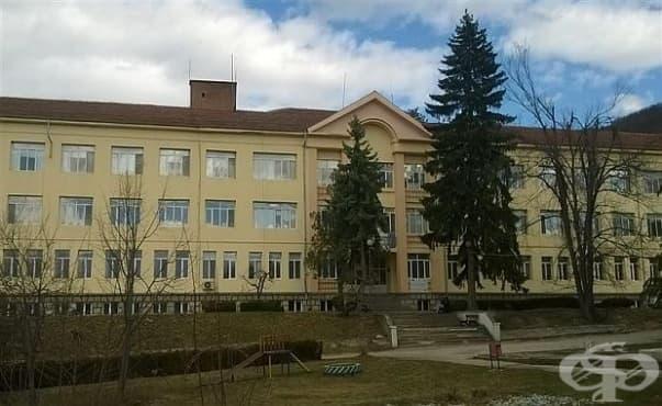 Общинската болница в Белоградчик застрашена от затваряне - изображение