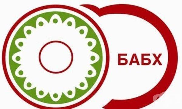 Без сериозни хранителни инциденти преминаха празниците, отчитат от БАБХ - изображение
