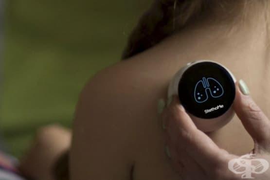 Безжичен стетоскоп ще измерва температура и ще записва хрипове у дома - изображение