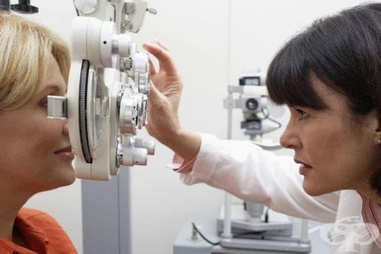 В Кърджали ще се извършват безплатни прегледи за глаукома и катаркта - изображение