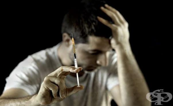 В Норвегия ще подобряват качеството на живот на зависими чрез предлагане на безплатен хероин - изображение