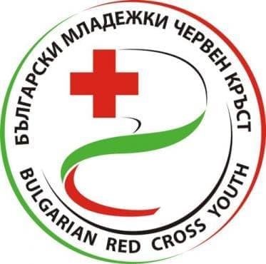 Малките пациенти в четири софийски болници ще получат подаръци от доброволци на БМЧК - изображение