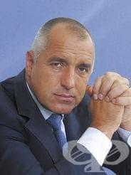 Премиерът Бойко Борисов ще открие форум на Европейската секция на Световната дентална федерация - изображение