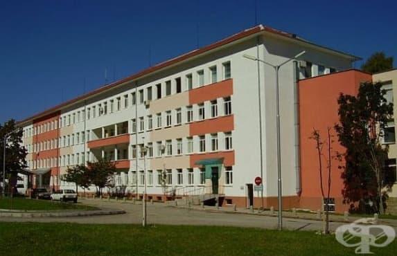 Фалитът на болницата във Враца е неизбежен - изображение