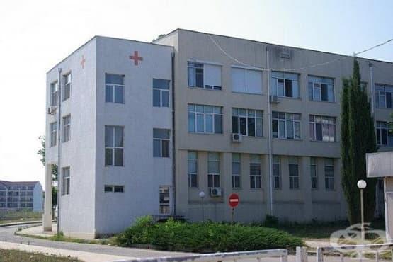 Поморие отпуска заем на общинската болница, за да я стабилизира - изображение