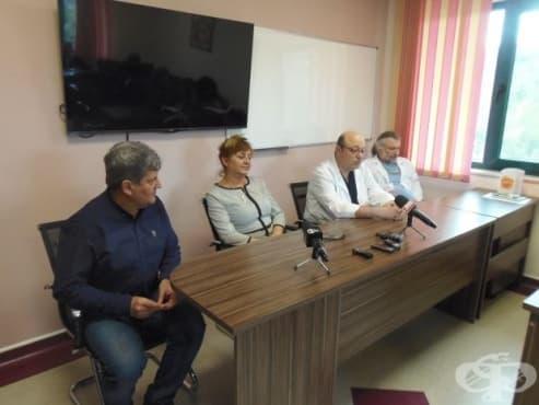 """Болница """"Тракия"""" отбеляза своята 10 годишнина - изображение"""