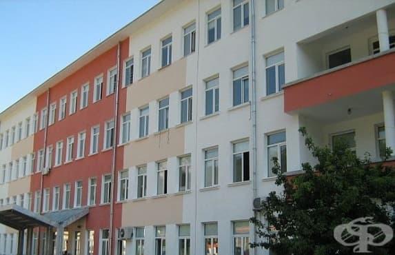 Министерството на здравеопазването дава болницата във Враца на прокурор - изображение