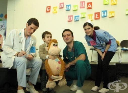 """Във Варна организират """"Болница за плюшени мечета"""" срещу детския страх от лекари - изображение"""