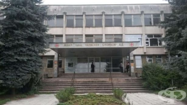 Болницата в Ловеч може да остане без отопление през зимния сезон - изображение