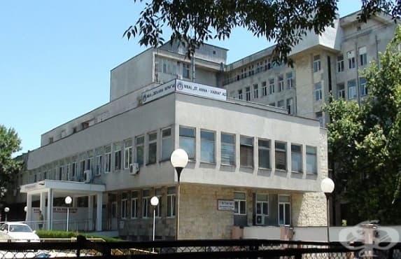 Съветът на директорите остава непроменен в МБАЛ Света Анна – Варна - изображение