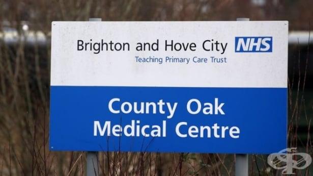 Медицински център в Брайтън затваря временно заради положителен резултат за коронавирус на човек от персонала - изображение