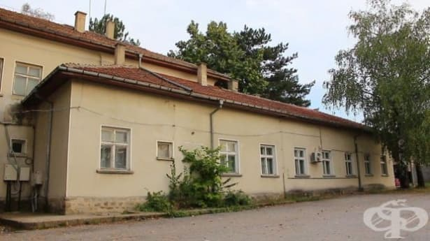 Ще отварят болница в община Върбица - изображение
