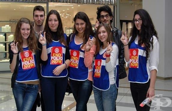 Отбелязваме Световния ден за борба с полиомиелита - изображение