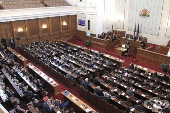 Депутатите приеха промените в Закона за лекарствата - изображение