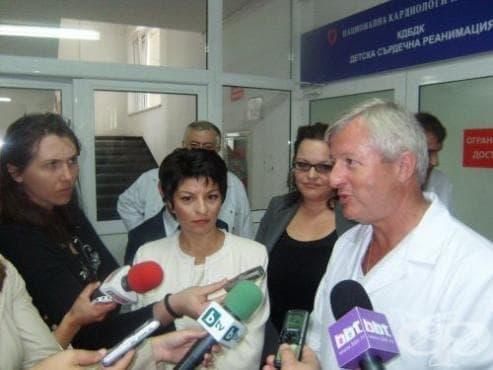 Министър Атанасова: Политиката на МЗ за насърчаване контактите с водещи чужди специалисти вече дава резултат - изображение