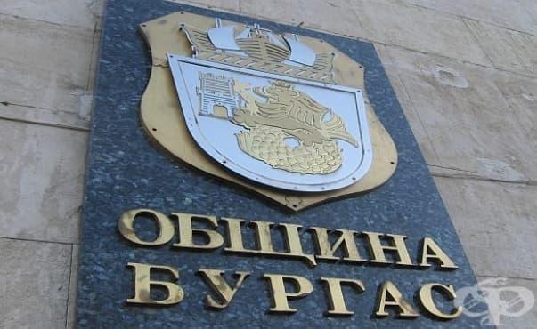 Бургаските съветници ще решават дали да затворят Центъра за кожно-венерически болести - изображение