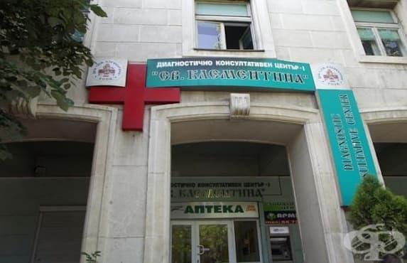 Безплатни прегледи за рак на гърдата в ДКЦ 1 Света Клементина - Варна - изображение