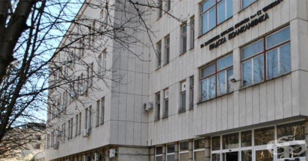 В ДКЦ 1 във Велико Търново продължават прегледите за рак на гърдата - изображение