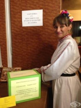 Д-р Анелия Хохвартер изпрати ново отворено писмо до общините в България - изображение