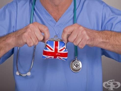 Великобритания ще спази здравните си договорености с ЕС и след Брекзит - изображение