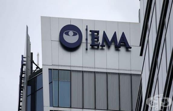 Европейската агенция по лекарствата се мести официално в Амстердам - изображение