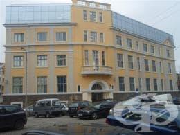 Откриха новата сграда на ИАЛ - изображение