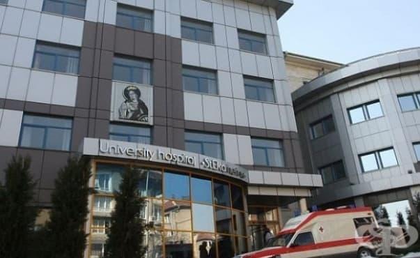 """В УМБАЛ """"Св. Екатерина"""" направиха спешна операция на възрастна американка  - изображение"""