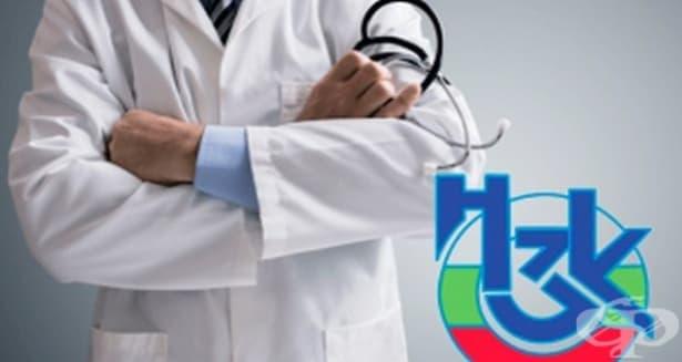 ЕКИП предложи рационална лекарствена политика - изображение