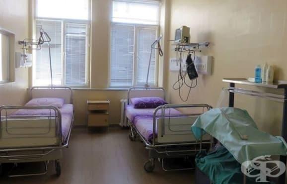 Пациентите ще получават фиш за болничния престой, когато технически системата е готова - изображение