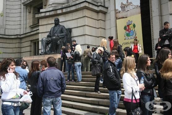 """Софийският университет ще приема студенти в специалност """"Фармация"""" - изображение"""