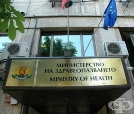 Министерството на здравеопазването кандидатства за национална здравно-информационна система на стойност 10 млн. лева - изображение