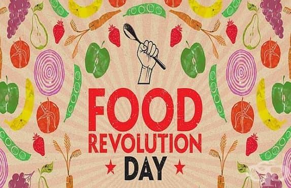 Стартира националното събитие Food Revolution Day – желание за промяна - изображение