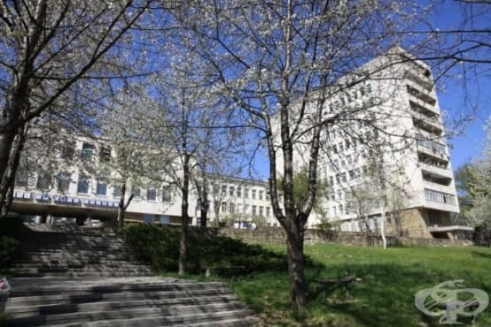 Габровската болница няма да връща пари на РЗОК - изображение