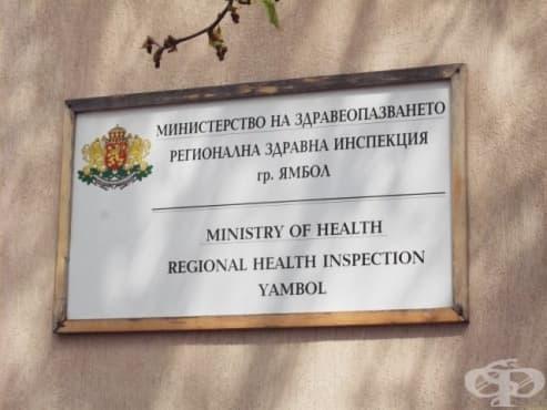 Обявиха епидемия от грип и в област Ямбол - изображение