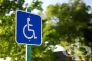 В Хасково бе представен Наръчник за осигуряване на достъпност за хората с увреждания - изображение