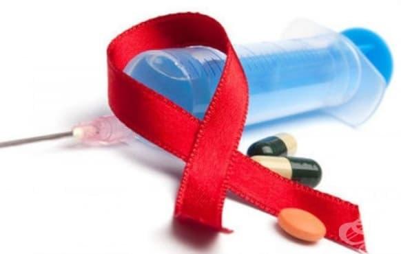 Медицинският университет в Пловдив организира обучения за ХИВ/СПИН в няколко града  - изображение