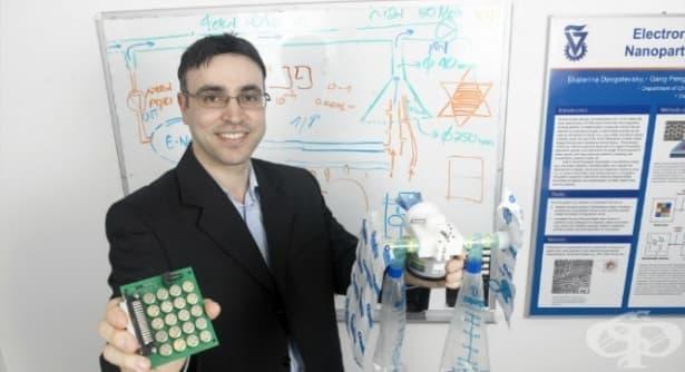 Създадоха устройство, улавящо 17 различни заболявания само с анализ на дъха на пациента (Снимки и видео) - изображение