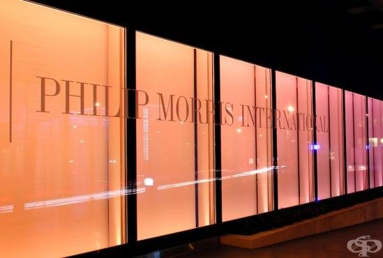 Филип Морис обяви споразумение за сътрудничество с корейската компания KT&G - изображение