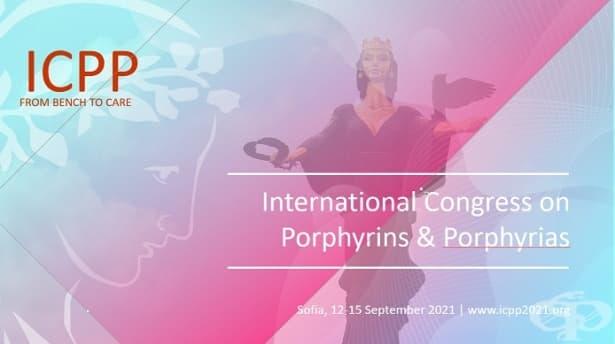 Световният конгрес по порфирии за първи път в държава от Източна Европа - изображение