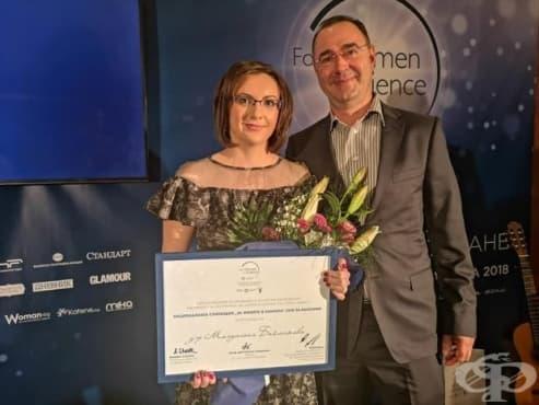 """Инфекционист от ВМА е сред победителите в """"За жените в науката"""" - изображение"""